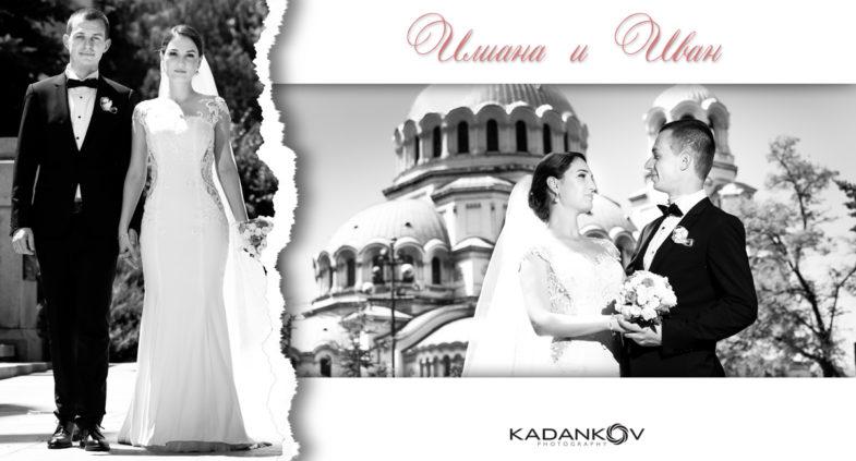 сватбена фотография, снимки по време на цялата сватба