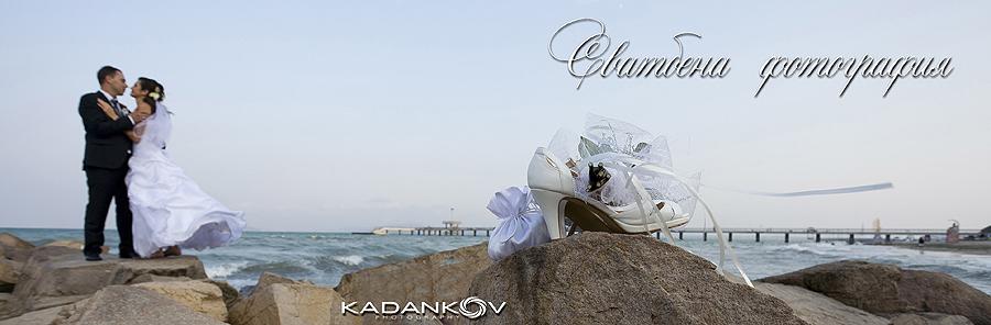 снимки сватба swatben fotograf сватба фотограф