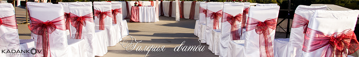 сватбен фотограф фотосесия булка граждански брак