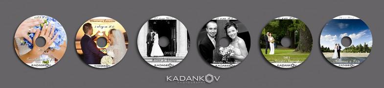 Индивидуален дизайн и печат на DVD