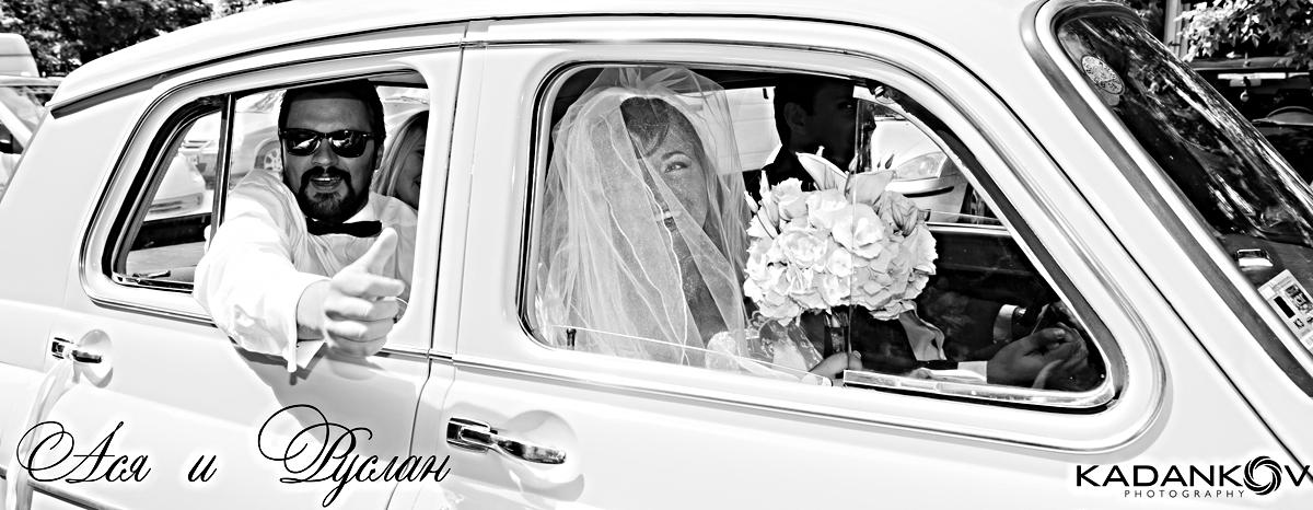 Сватбен фотограф фотосесия