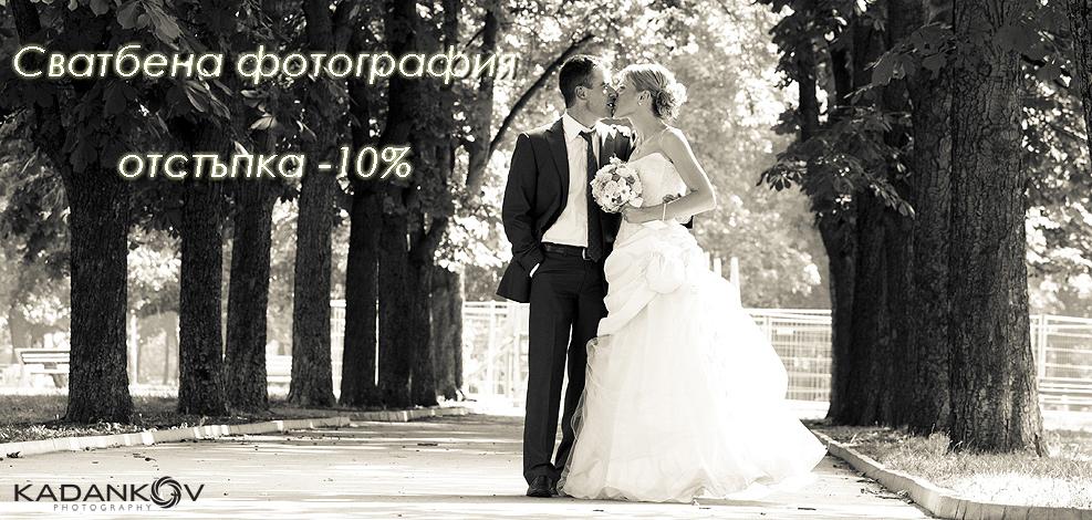 сватбен фотограф София svatben fotograf сватба fotograf