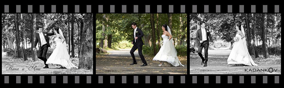 сватбена фотосесия младоженци сватбен фотограф
